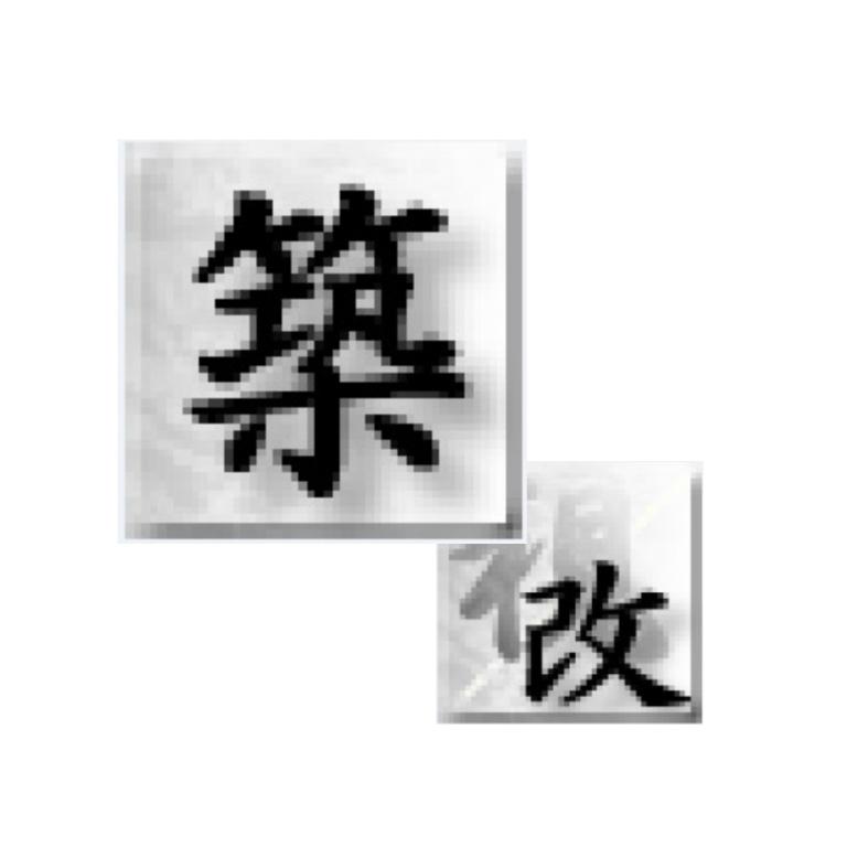 3D構築ソフト Composer & Visualizer-Kai